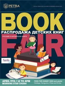 petra-book-fair